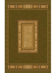 Covor lana Ghize 9 5542